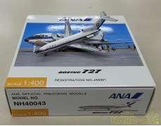 1/400 ANA BOEING727 JA8301|全日空商事