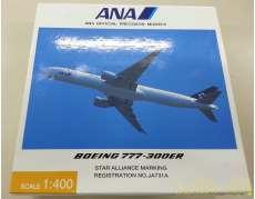 1/400 ANA B777-300ER JA731A 全日空商事