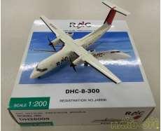 1/200 琉球エアーコミューター DHC-8-300 JA8936|JTA商事