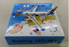 ANA Boeing767-381 JA8288 ポケモンジェット GOLDEN WINGS