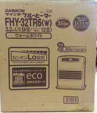 石油ファンヒーター 未使用|DAINICHI