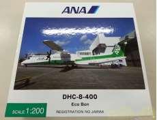 1/200 ANA DHC-8-400 JA856A 全日空商事