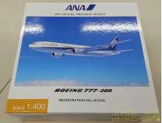 1/400 ANA B747-200 JA703A 全日空商事