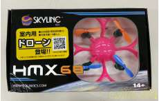 マイクロサイズマルチコプター|YOKOMO