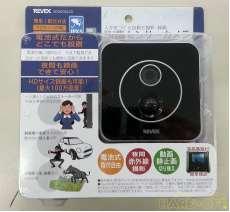 SDカード録画式センサーカメラ REVEX