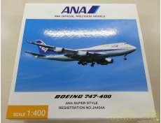 1/400 ANA B747-400 JA404A 全日空商事