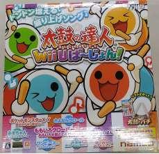 太鼓の達人 Wii Uばーじょん ソフト同梱|BANDAI