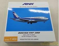 1/400 ANK Boeing737-200 JA8456 ラストフライト|全日空商事