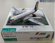 1/200 日本エアシステム YS-11 JA8667 レインボーカラー|ジェイエイエストレーディング