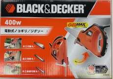 電動式ノコギリ/ジグソー|BLACK&DECKER