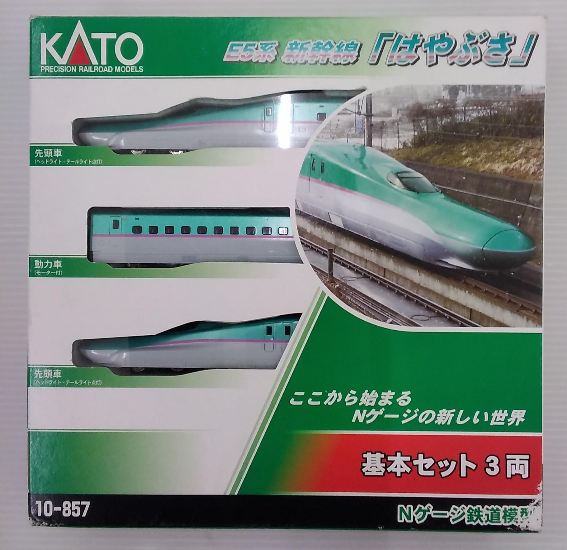 Nゲージ鉄道模型|KATO