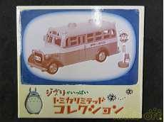 トミカリミテッド トトロボンネットバス|TAKARA TOMY