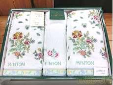 タオルギフト3点セット Minton