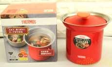 真空断熱テーブルスープジャー|THERMOS