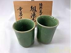 緑彩亀甲組湯呑 幸泉作