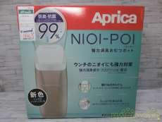 おむつポット NIOI-POI|APRiCA