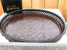 お盆|籃胎漆器