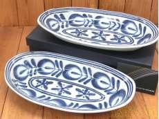 未使用 西海陶器波佐見焼 モダンブルーカレー鉢ペア|西海陶器
