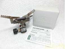 小型ガスバーナーコンロ(圧電点火装置付)|CAPTAIN STAG