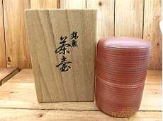 錫製茶筒|乾茂作