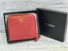 折財布|PRADA