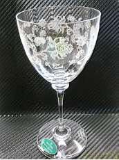 グラス2000 Minton