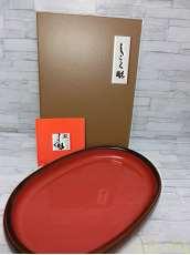 小判盛皿|香川漆器