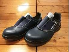 安全靴 25.5CM|SUZUKI