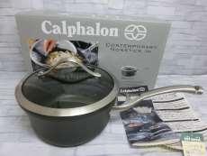 コンテンポラリー鍋|CALPHALON