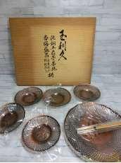 香梅盛器 茶托セット|玉利久