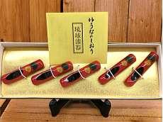 箸置き5客|琉球漆器