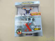 nano X|童友社