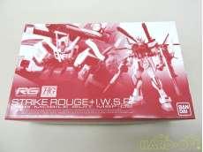 機動戦士ガンダム STRIKE ROUGE+I.W.S.P.|BANDAI
