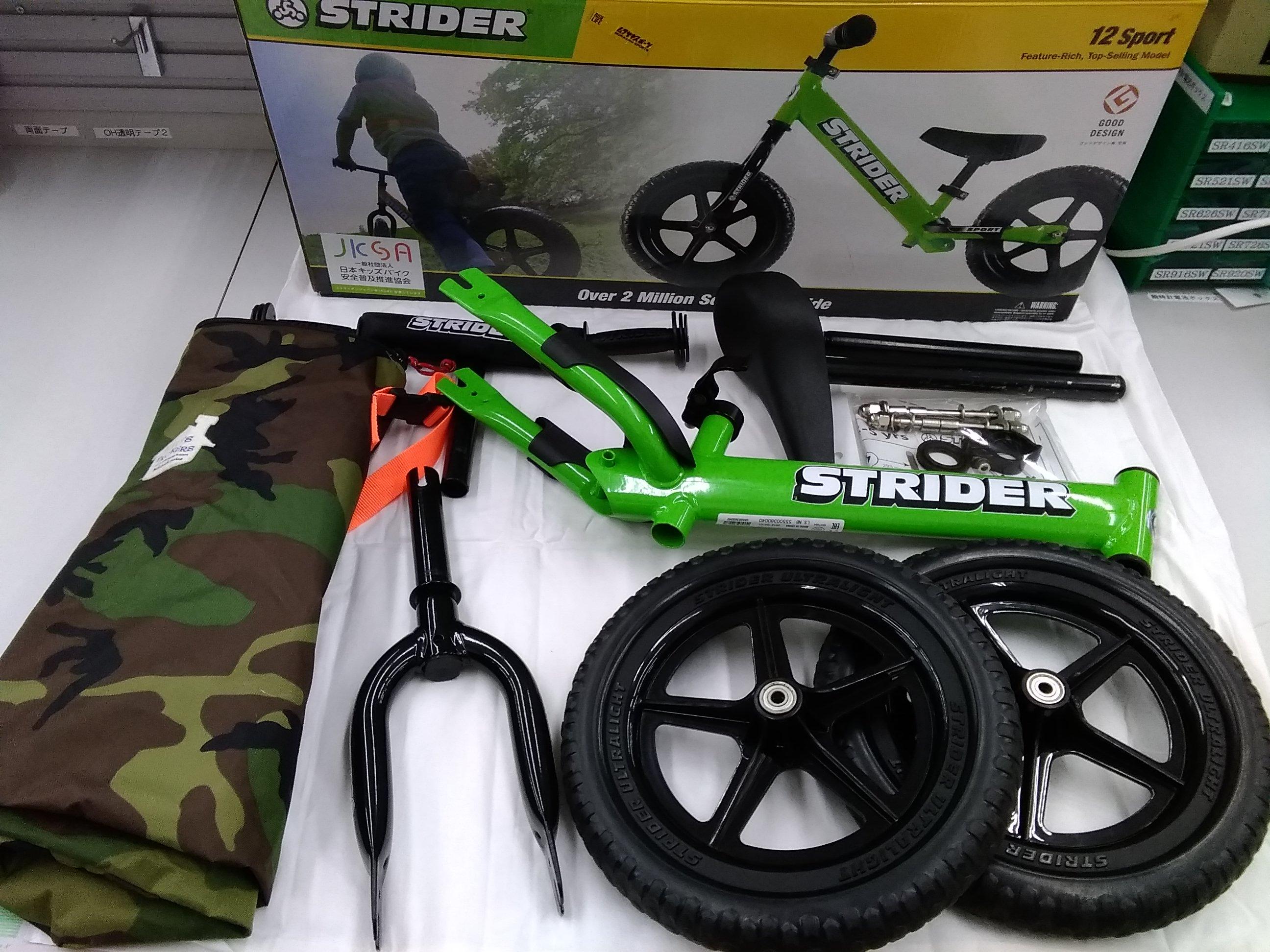 STRIDER|ストライダージャパン