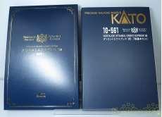 10-561 オリエントエクスプレス'88 7両基本セット|KATO