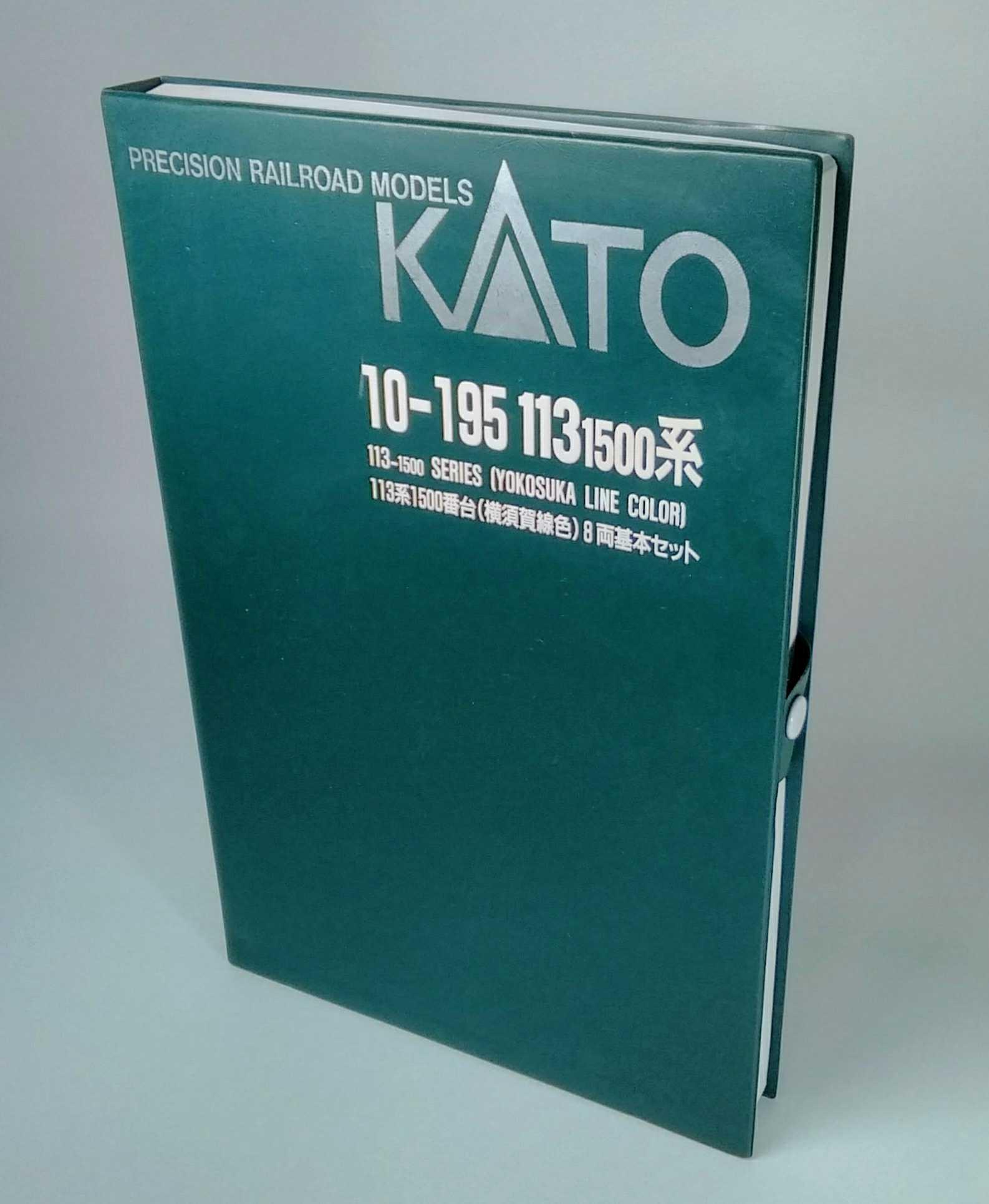 113系 1500番台 横須賀線色 8両基本セット|KATO
