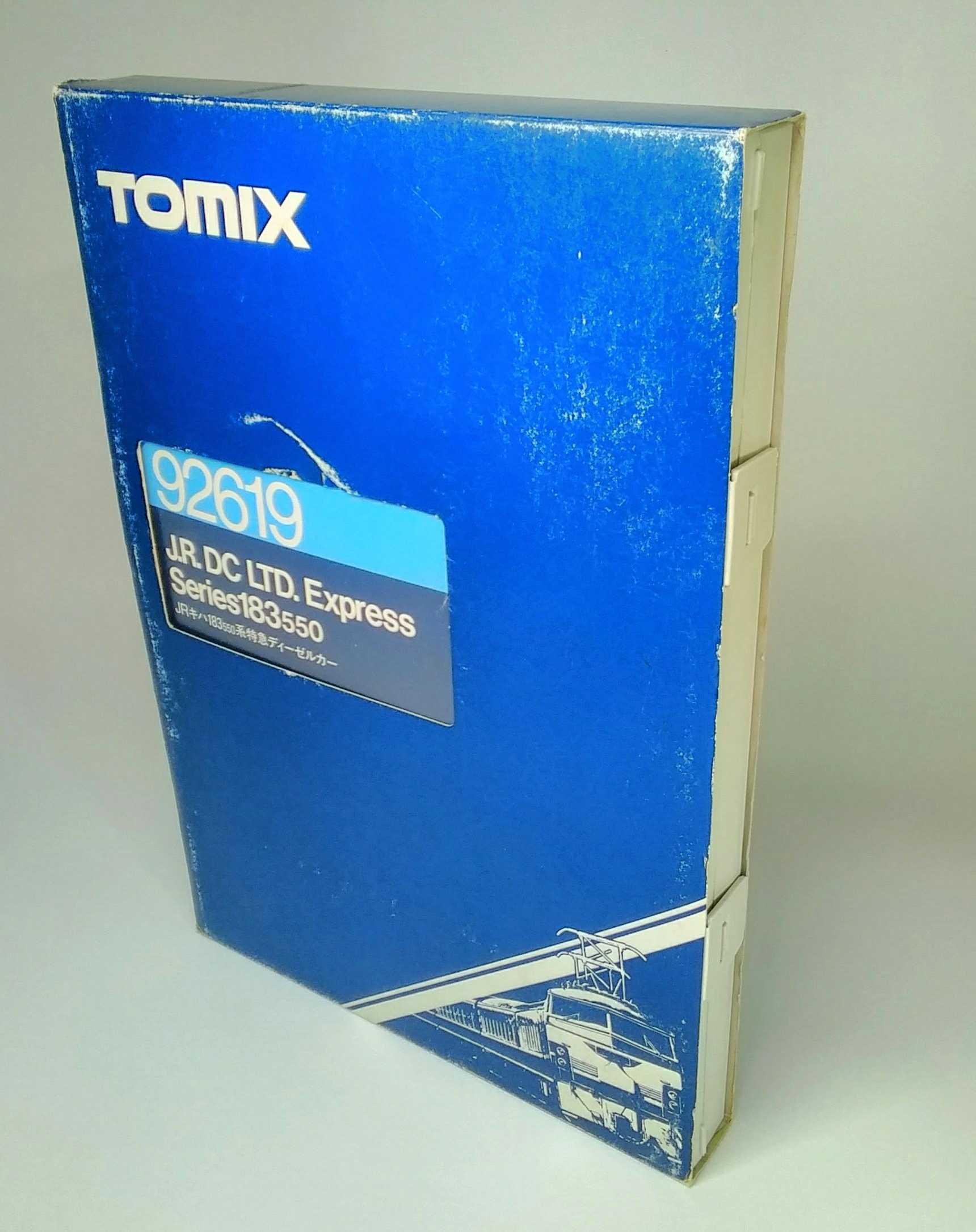 キハ183ー550系特急ディーゼルカー|TOMIX
