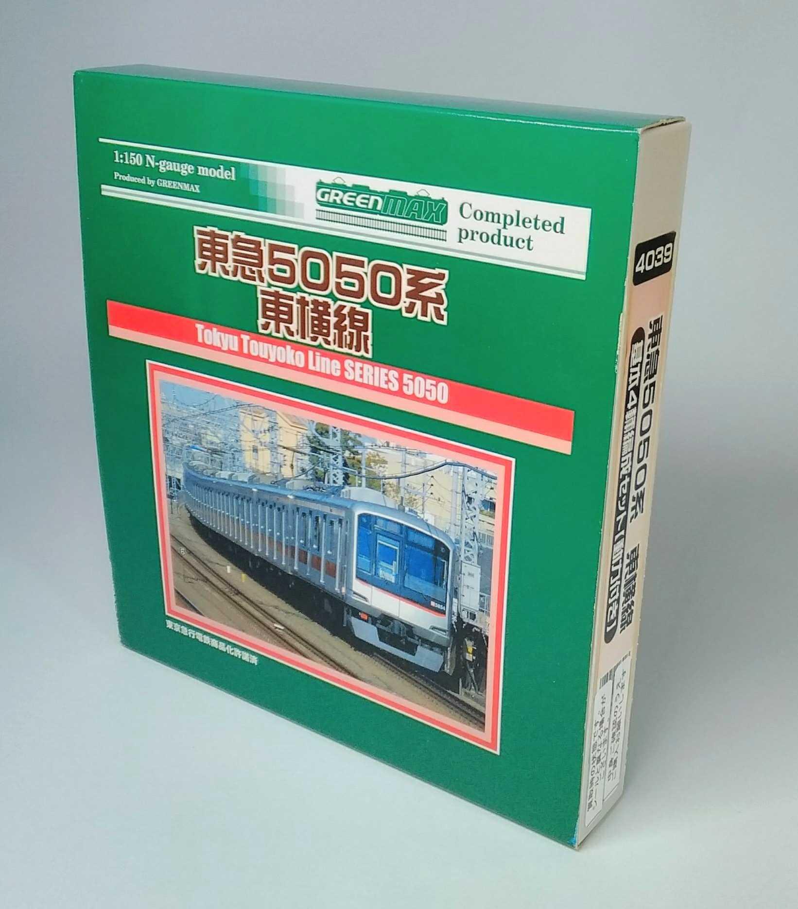 東急5050系東横線|GREENMAX