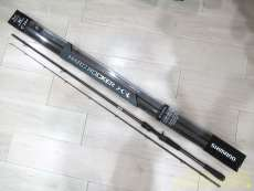 20ハードロッカーXR B710M SHIMANO