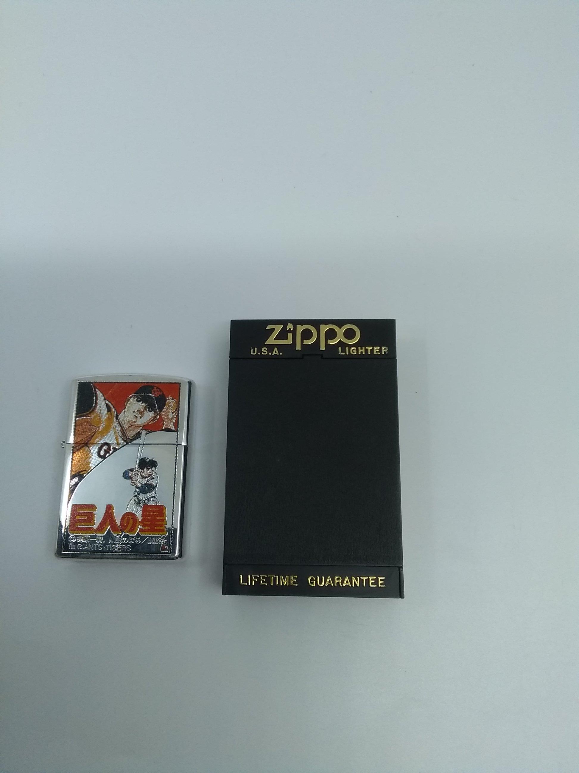 ジッポライター ZIPPO
