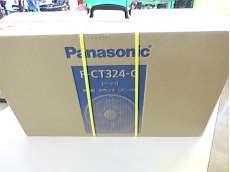 リビング扇風機|PANASONIC