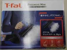 フリームーブミニ|T-fal