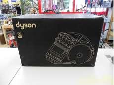サイクロン式|ダイソン