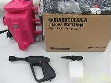 高圧洗浄機|BLACK&DECKER