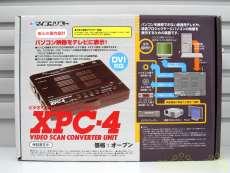ビデオスキャンコンバーターXPC-4 N|マイコンソフト