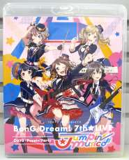 banG Dream! 7th★LIVE DAY3|ブシロード