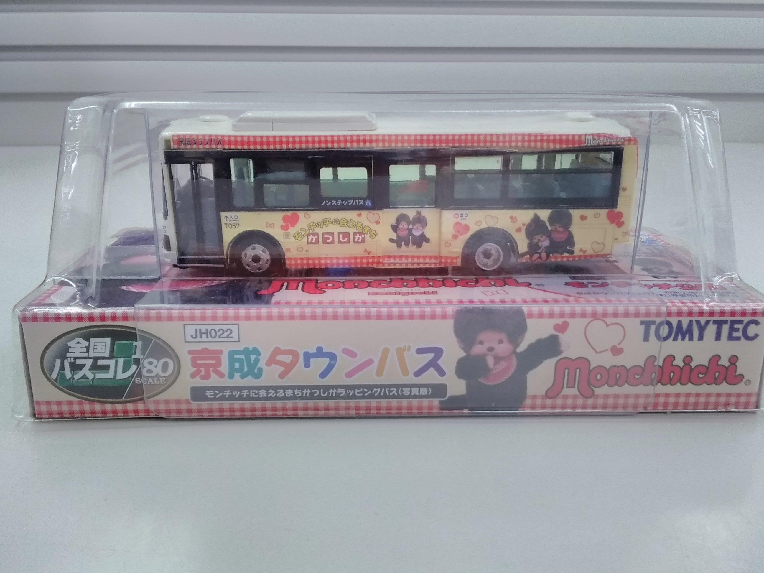 1/80バスコレ 京成タウンバス|トミーテック