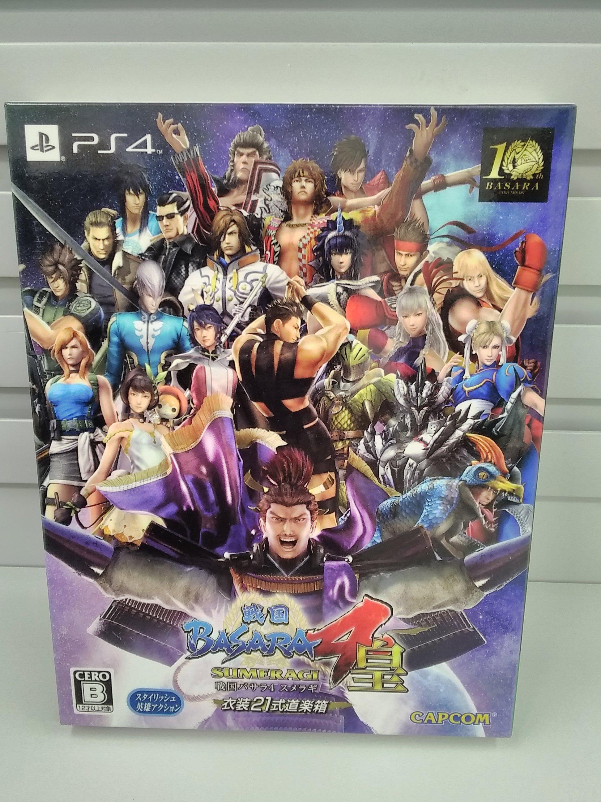 PS4 戦国BASARA4皇 カプコン