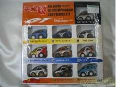 チョロQ 全日本GT選手権シリーズ2001限定セット|TAKARA