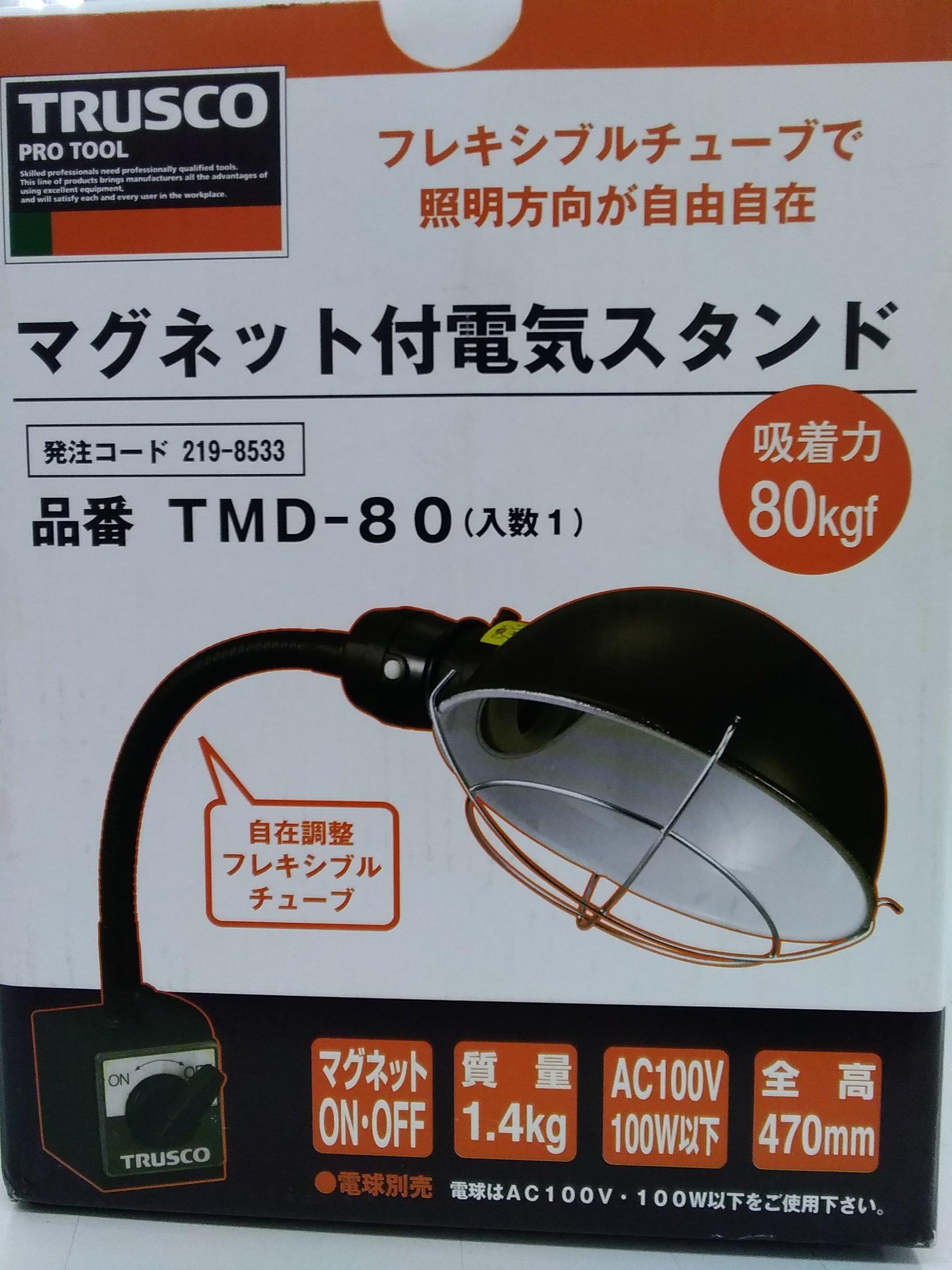 マグネット付電気スタンド|TRUSCO